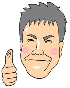 店主yamakawa